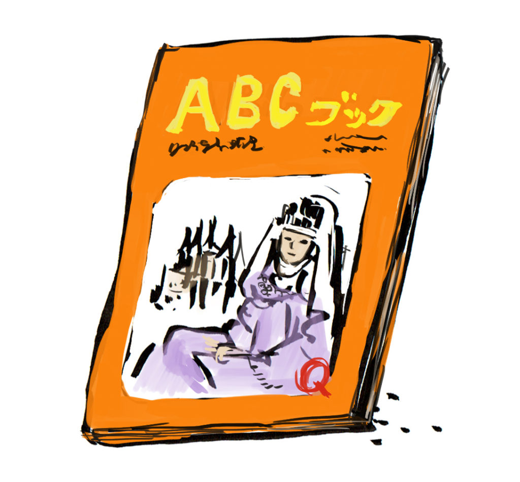 「えほんとのであい〜ABCブック」イラスト/石津昌嗣