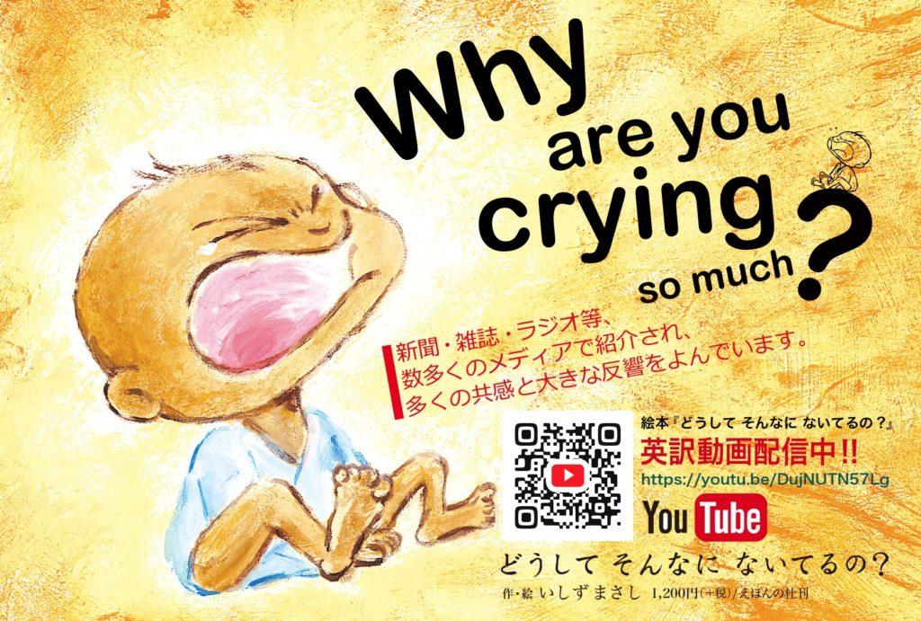 英訳youtube詳細